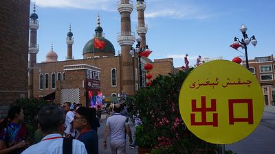 В Китае начали взрывать мечети