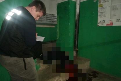 Российский студент назвал причину убийства подруги 50 ударами ножа