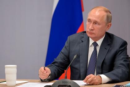 Путин поручил узаконить ипотеку под два процента годовых