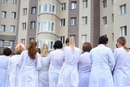 40 подмосковных врачей получили сертификаты по соципотеке