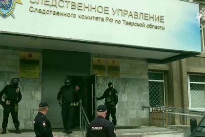 Следственный эксперимент в доме Михаила Круга попал на видео