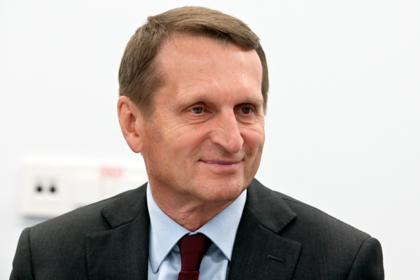 Нарышкин назвал чушью расследование о всемогущей российской разведке