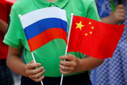 Дружбу с Китаем сочли невыгодной для России
