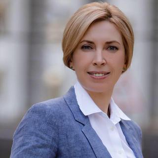 Ирина Верещук