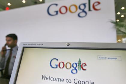 Google вернулся к прослушке пользователей