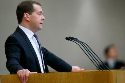 Медведев включил Россию в борьбу с глобальным потеплением