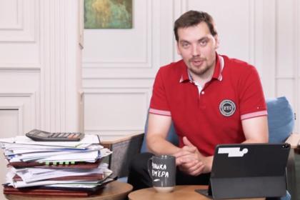 Украинский премьер-министр стал видеоблогером