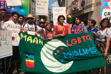 Мусульмане соберут деньги на исламский гей-парад