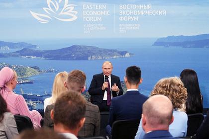 Путин утвердил перечень поручений по итогам ВЭФ