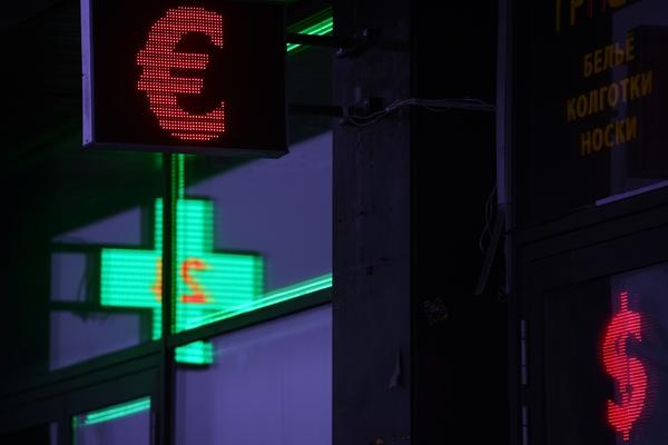 Евро дошел до минимума