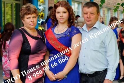 В тайге пропала семья из четырех россиян