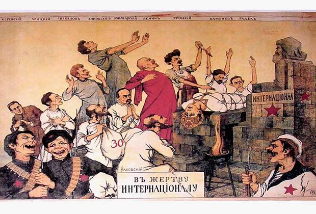 Антибольшевистский плакат, 1919 год