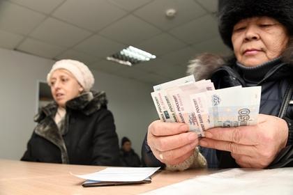 В России захотели повысить прожиточный минимум пенсионера