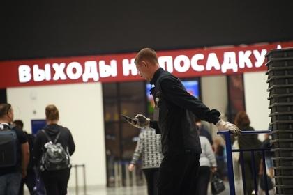 В российских аэропортах установят ограничения на курилки