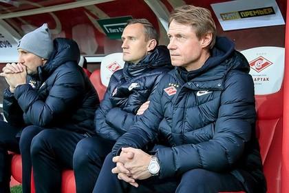 «Спартак» уволил Кононова с поста главного тренера