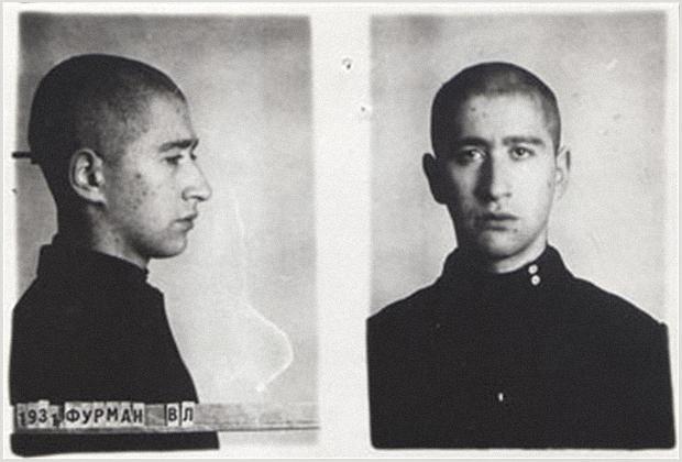 Владилен Фурман
