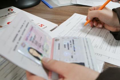 ГИБДД анонсировала электронные водительские права на смартфоне