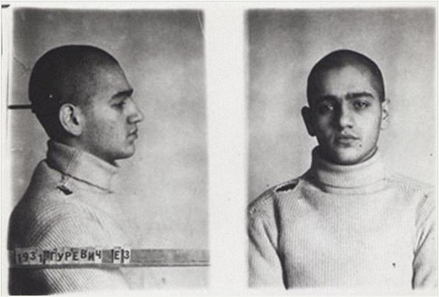 Расстрелян 26 марта 1952 года