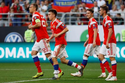 Стал известен состав сборной России на матчи квалификации Евро-2020