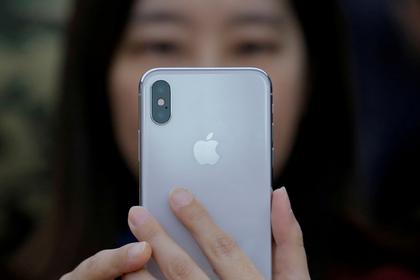 Найден способ взломать сотни миллионов iPhoneПерейти в Мою Ленту