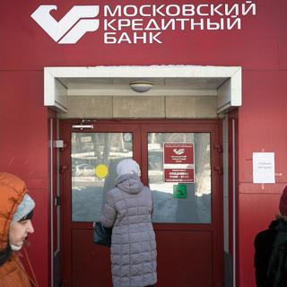 облигации московского кредитного банка кредит доверие от сбербанка для ип отзывы и проценты