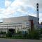 Горьковская атомная станция