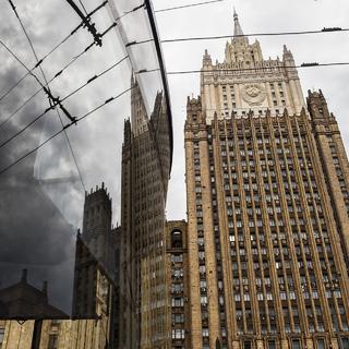 Здание Министерства иностранных дел (МИД) России
