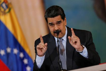 Мадуро рассказал о вложениях России в Венесуэлу