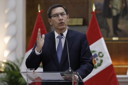 Мартин Вискарра