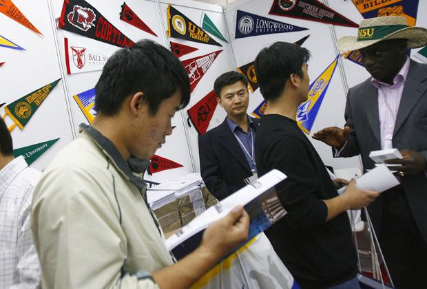Китайцы на ярмарке американского образования