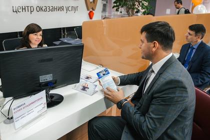 В 49 регионах открыты центры поддержки бизнеса