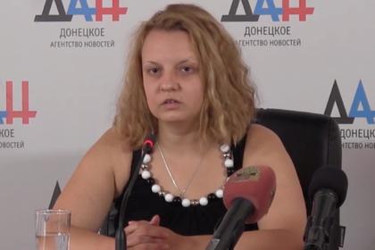 Мария Цемах