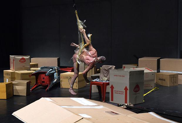 High Performance Packing Tape австралийского перформанс-дуэта Branch Nebula