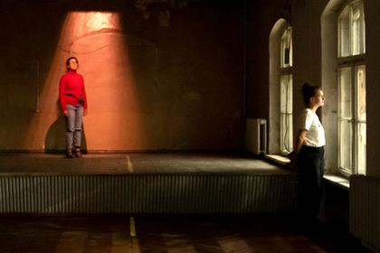 «HALL07» театральной группы «TAAT»
