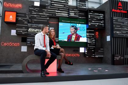 Зампред правления Альфа-банка Майкл Тач о рынке, конкуренции и digital
