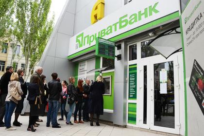 Названа причина для финансового краха Украины