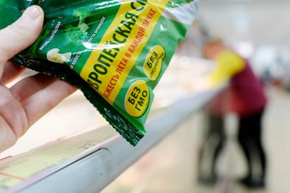 В Минздраве заявили о безопасности продуктов с ГМО