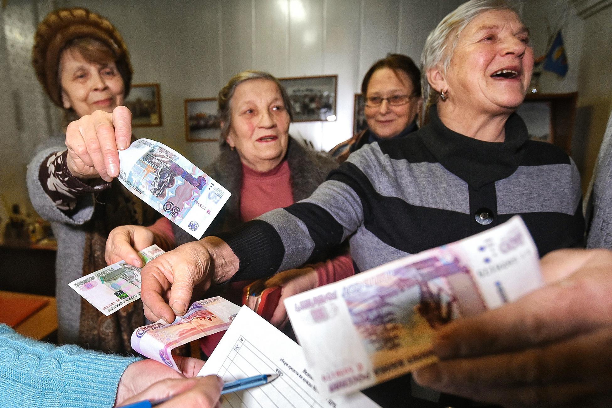 деньгами займ пенсионерам