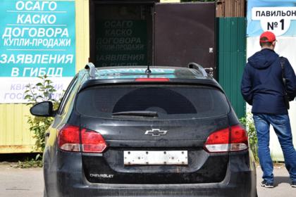 Россиян подтолкнут к покупке подержанных иномарок