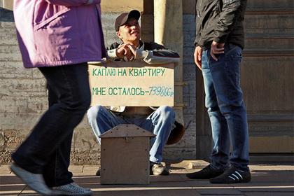 Россиянам сложно купить жилье. Найден способ сделать это без ипотеки