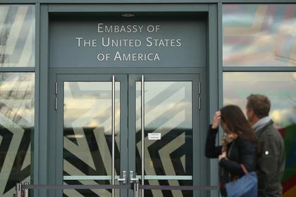 США снова оставили российских дипломатов без виз Перейти в Мою Ленту