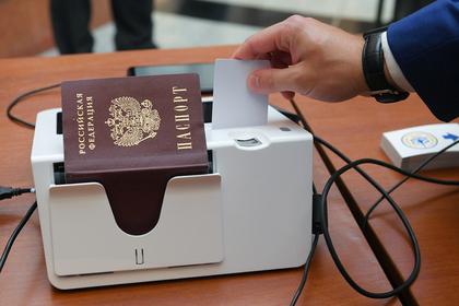 Россиянин подделал паспорт и документы на квартиру ради кредита