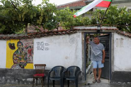 Названо число россиян с недвижимостью в Болгарии