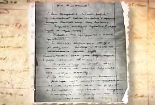 Письмо от организации «Патриоты Витебска»