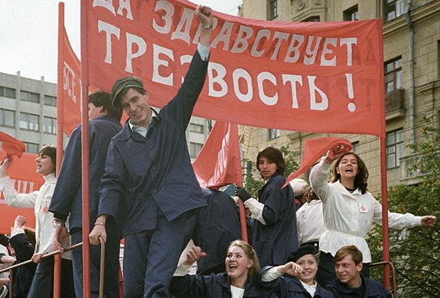 Театрализованное шествие в день города Москвы, 1987
