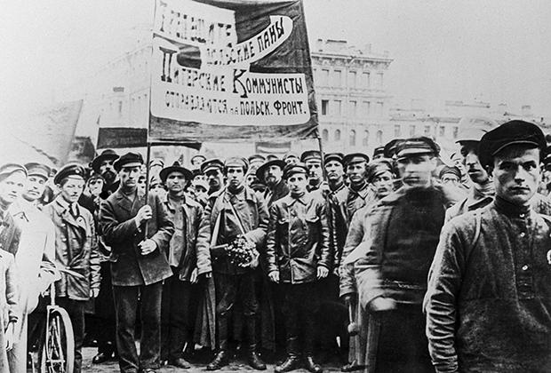 Митинг в поддержку Красной армии во время Советско-польской войны. Гданьск, 1920 год
