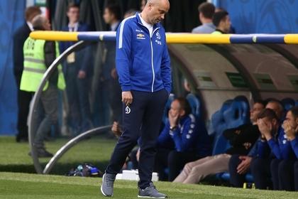 «Динамо» избавилось от главного тренера