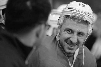 Умер хоккеист «Сибири» Самвел Мнацян