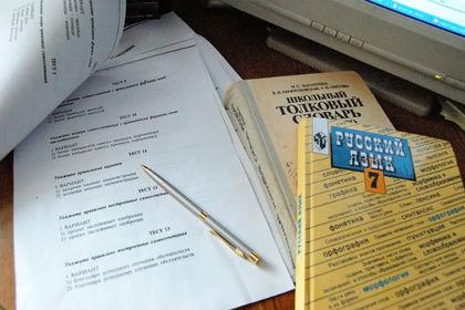 В Турции обратили внимание на русское слово из 32 букв
