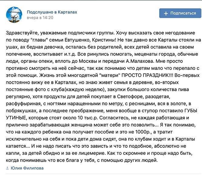 гисметео карталы челябинская область на неделю сбербанк онлайн рефинансирование кредитов других банков